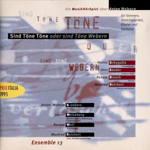 cd-toene-toene-600px